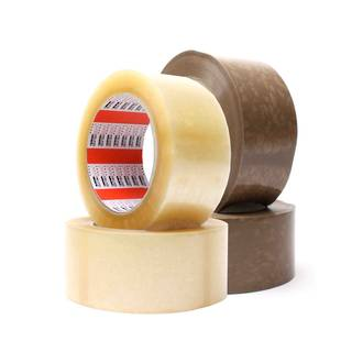 FPR1 Rubber Adhesive Hand Tape